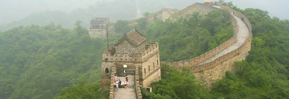 The Great Wall, Beijing - China